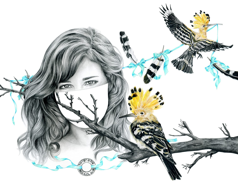 Ilana Denis-Bauer: Hoopoe